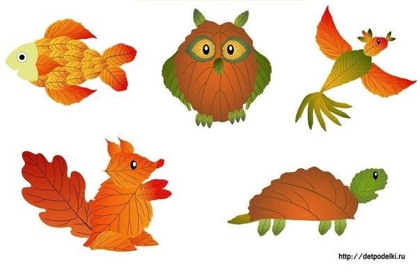 Картинки поделки из листьев 1 класс