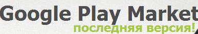 Безымянный (387x67, 19Kb)