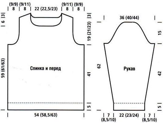 Связанный свитер спицами мужской 46 размера схема