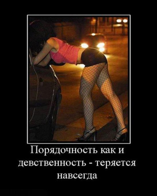 павлодарские проститутка