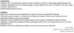 Превью kardigan6 (662x293, 116Kb)
