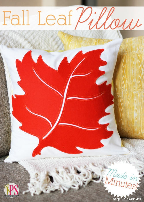 fall-leaf-pillow-title (500x700, 267Kb)