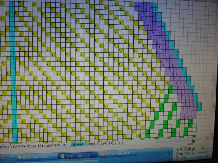 0_b67cb_425b832_XXXL (700x525, 511Kb)
