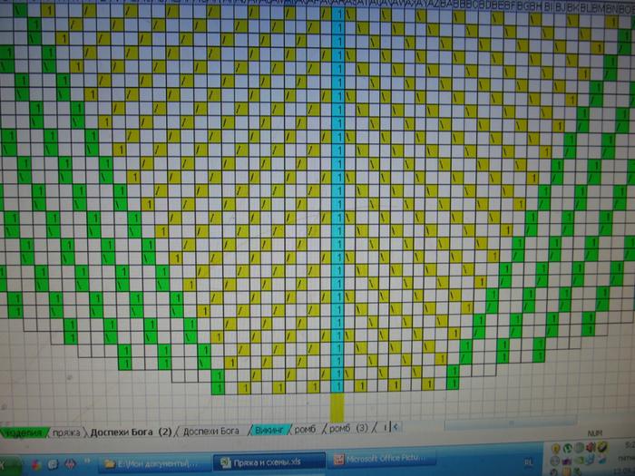 0_b67ce_a0a84fed_XXXL (700x525, 515Kb)