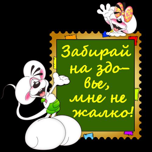 84086554_orio (500x500, 110Kb)
