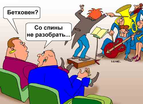 От переговоров в Париже МИД Украины ждет договоренности о путях выполнения Минских соглашений, - Кулеба - Цензор.НЕТ 6336
