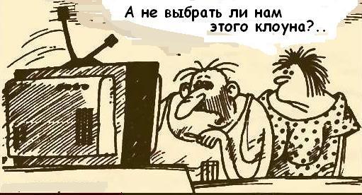 vibrat_klouna (511x276, 42Kb)
