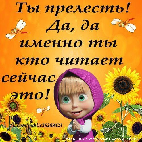 http://img0.liveinternet.ru/images/attach/c/8/105/108/105108326_97680751_9p97wwUCIB4.jpg