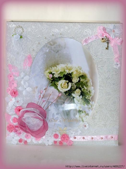 свадебный фотоальбом большой (525x700, 296Kb)