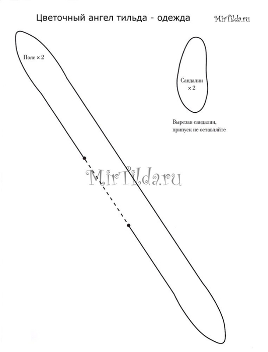 16-cvetochnyi-angel-tilda-vykroika (533x700, 51Kb)