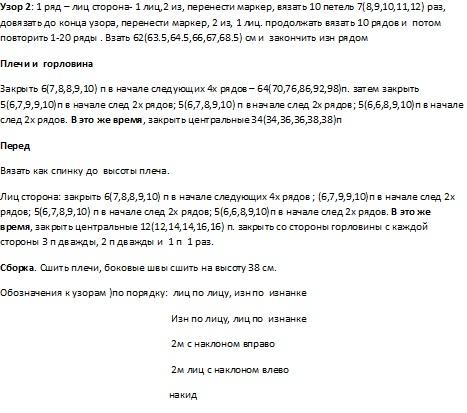 h_1297541010_70a5791c4f (467x413, 192Kb)