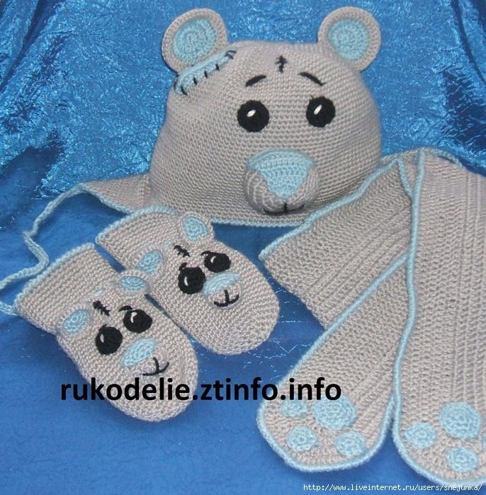 Детская-шапочка-Мишка-Тедди-варежки-и-шарфик-вязанные-крючком (686x700, 386Kb)