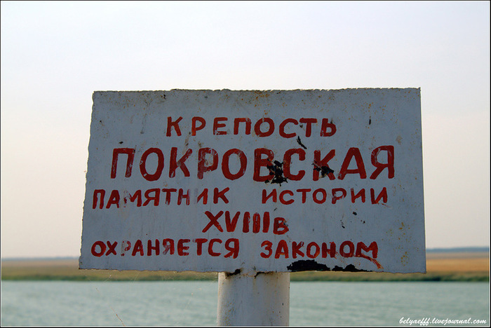3279085_tartariya (700x468, 115Kb)
