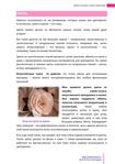 Превью Цветы из ткани_4 (494x700, 194Kb)