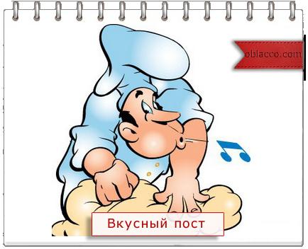 Полезные советы для приготовления тестаriya (434x352, 151Kb)