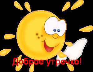 oie_KlT8UlZoxFgz (300x232, 46Kb)