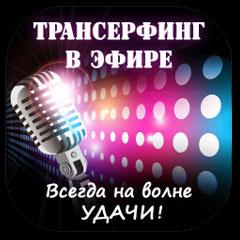 5346478_TSonAIR_240x240_black (240x240, 22Kb)