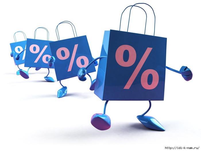 бесплатные купоны на скидки/1379497313_offre (700x525, 117Kb)