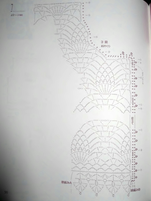 lks4372 (50) (528x700, 164Kb)
