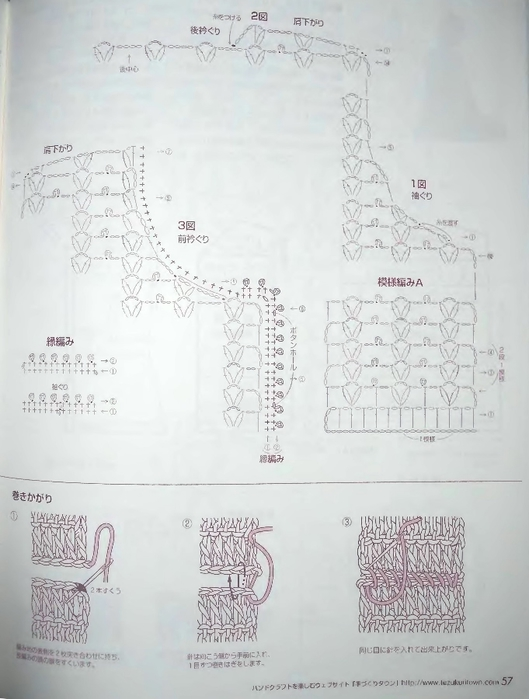 lks4372 (57) (529x700, 184Kb)