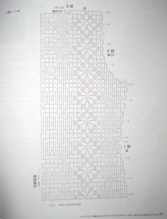 lks4372 (79) (535x700, 187Kb)