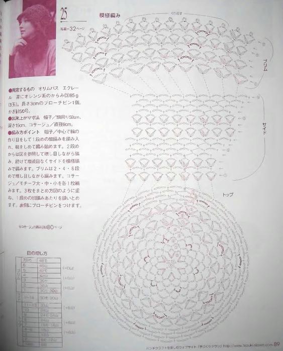 lks4372 (89) (563x700, 240Kb)