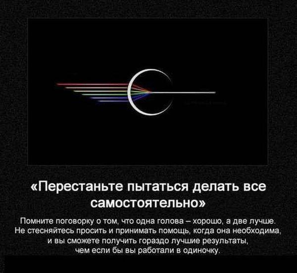 5107888_Stimka_ru_1326017097_sovet009 (600x551, 41Kb)