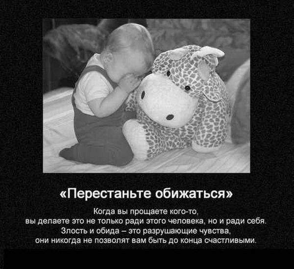 5107888_Stimka_ru_1326017096_sovet007 (600x551, 54Kb)