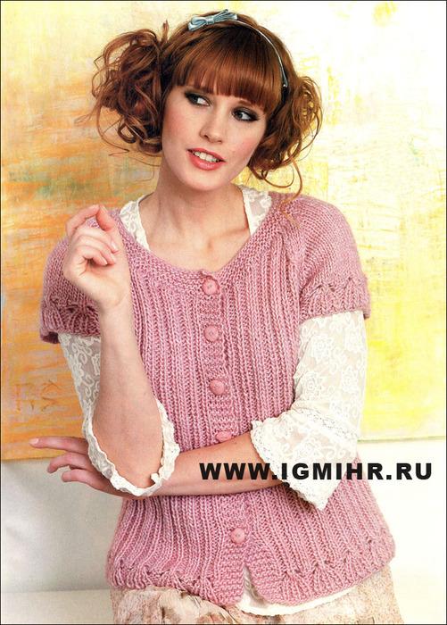 Для романтичных натур! Розовый жакет с короткими рукавами, от финских дизайнеров. Спицы
