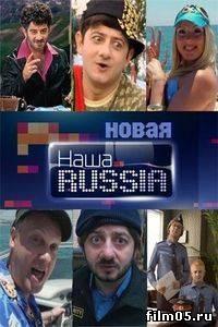 nasha-russia (200x300, 50Kb)