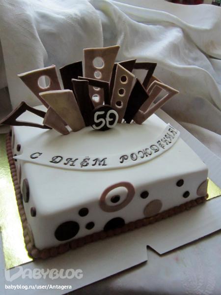 Дизайны тортов мужчине