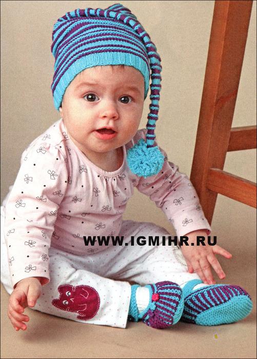 Комплект в полоску для малыша 4-6 месяцев: шапочка-колпак и пинетки. Спицы