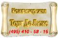 0_ab17e_2db11aeb_orig (120x80, 23Kb)