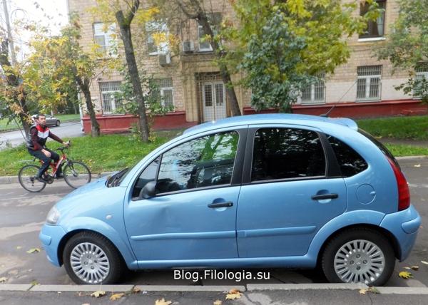 Голубой автомобиль/3241858_osen010 (600x428, 210Kb)