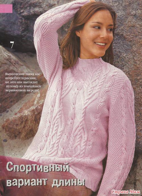 розовый свитер аранами (500x688, 154Kb)