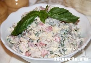 salat-is-kopchenoy-skumbrii-s-pomidorom-morison_7 (300x207, 52Kb)