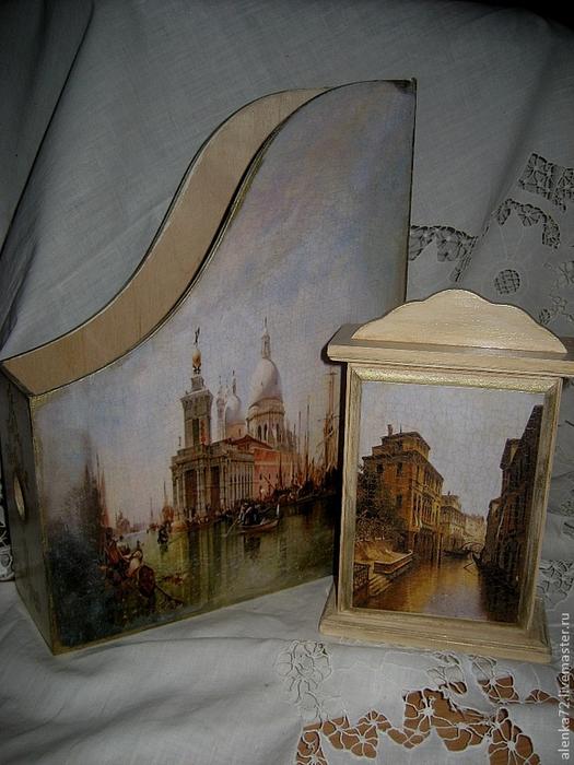 1dd9245181-dlya-doma-interera-nabor-ulochki-venetsii-n8655 (525x700, 369Kb)