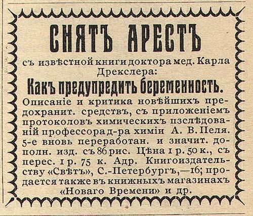 poligraficheskay (500x427, 115Kb)