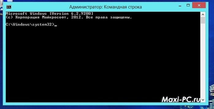 4138237_1352975251_kakotkrytkomandnuyustrokuvwindows8 (700x358, 24Kb)