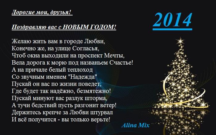 5320643_81480327_0_698c8_608b34e_XXL (699x437, 132Kb)