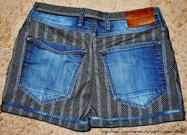 Как сделать старые джинсы модными фото 425