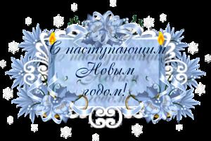 0_9ae01_49a03478_M (300x201, 111Kb)