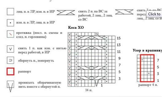 Fiksavimas (528x317, 126Kb)