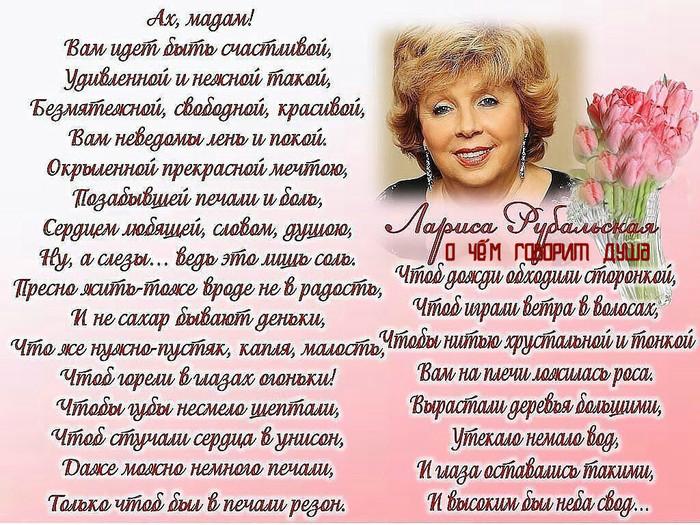 Поздравления красивой пожилой женщине
