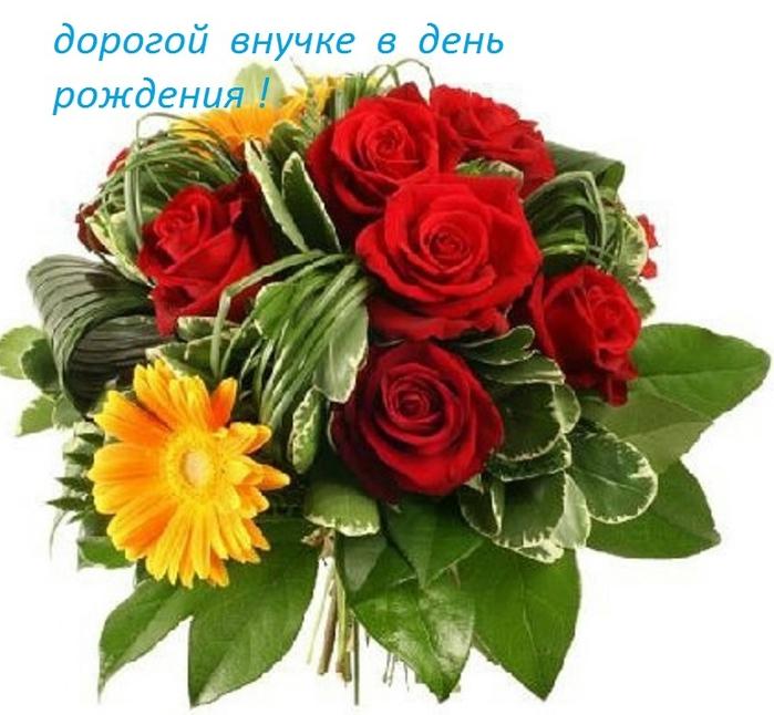 2579584_82071nothumb500 (700x646, 245Kb)