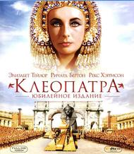 main_kleopatra (190x218, 83Kb)