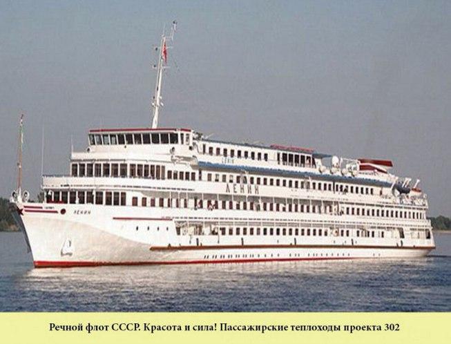 Одни из самых лучших проектов времен СССР2 (653x498, 214Kb)