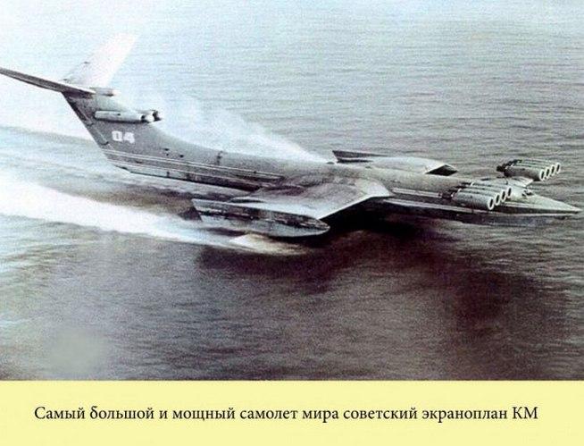 Одни из самых лучших проектов времен СССР4 (654x499, 219Kb)