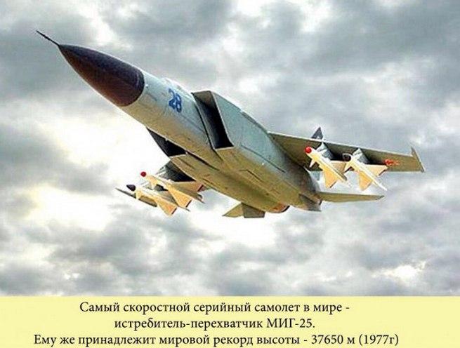 Одни из самых лучших проектов времен СССР6 (655x496, 209Kb)