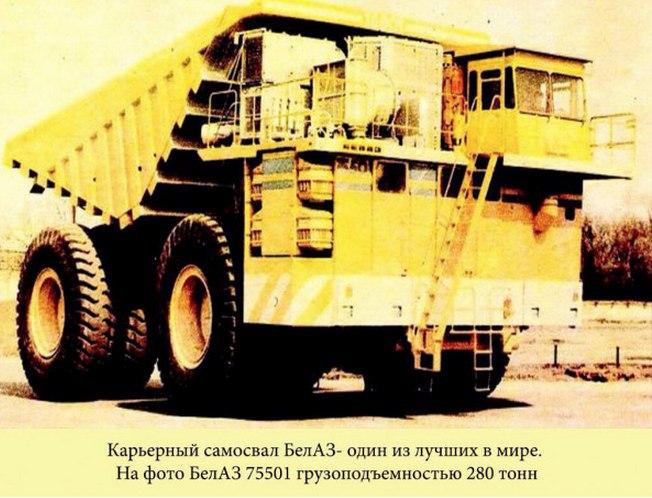Одни из самых лучших проектов времен СССР8 (652x498, 320Kb)